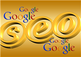 做外贸推广是否有必要做谷歌SEO?(下)