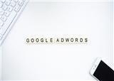 如何快速提高Google Ads质量得分——什么是质量得分?