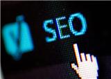 外贸网站谷歌SEO如何做才能达到最好的效果?