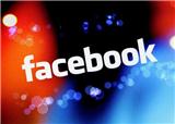 Facebook海外推广让外贸海外推广更精准