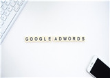 做谷歌外贸推广为什么效果不好?如何才能做好?